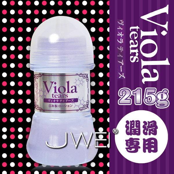 日本原裝進口NPG.Viola tears 潤滑液150ml 情趣用品