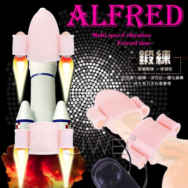 ALFRED-男用老二延時緞練酥麻電動自慰器 震動自慰套 情趣用品