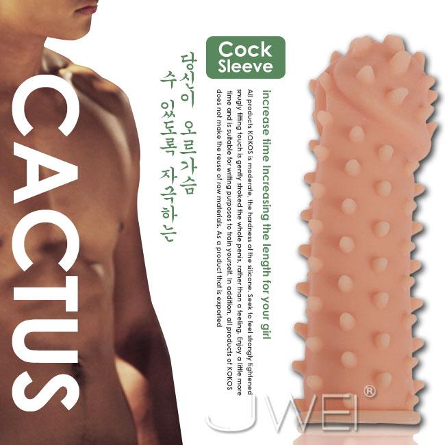 韓國KOKOS‧仙人掌尖刺增強-擬真增粗加長套 加長加粗專用套 情趣用品