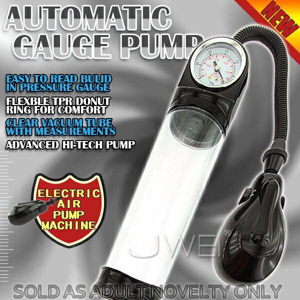 英姿勃發.電動真空吸吮助勃器 真空吸引器 情趣用品