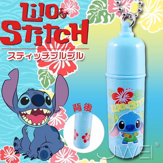 日本原裝進口NPG‧Stitch 史迪奇 迷你掌心雷跳蛋(藍) 情趣用品