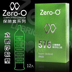 ZERO-O 零零‧立體浮粒型保險套 12片裝 情趣用品