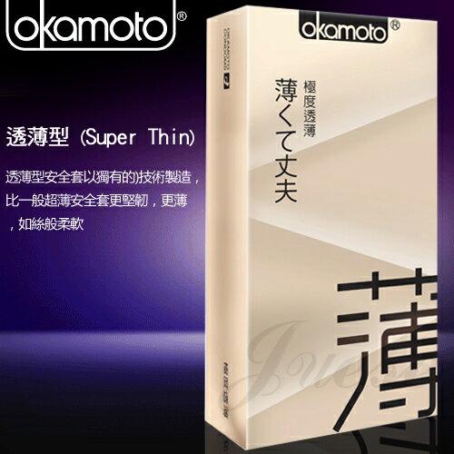 日本okamoto岡本.City - Super Thin 透薄型保險套 (10入裝) 情趣用品