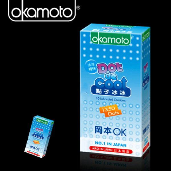 日本okamoto岡本.點子冰冰 冰涼型保險套 (10片裝) 情趣用品