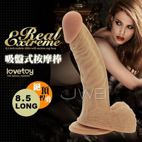 lovetoy.Real Extreme系列-吸盤逼真按摩棒-6號(8.5吋) 仿真按摩棒 情趣用品