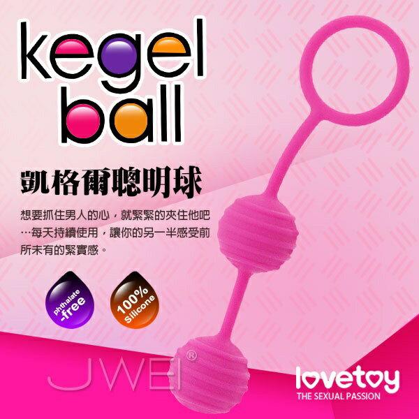 lovetoy.Kegelball陰道後庭訓練聰明球-環紋 陰道訓練球 情趣用品
