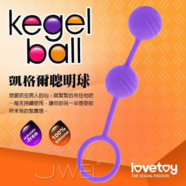 lovetoy.Kegelball陰道後庭訓練聰明球-爪紋 陰道訓練球 情趣用品