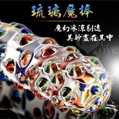 琉璃魔棒‧六炫色顆粒水晶玻璃﹝雙頭可用﹞ 後庭情趣用品