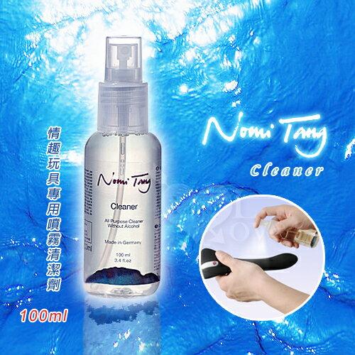 德國Nomi Tang‧Cleaner 情趣玩具專用噴霧清潔劑 100ml 情趣用品