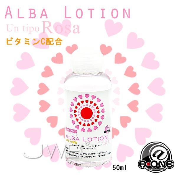 日本原裝進口.LALUNA LOTION水溶性潤滑液(Rosa) 50ml 情趣用品