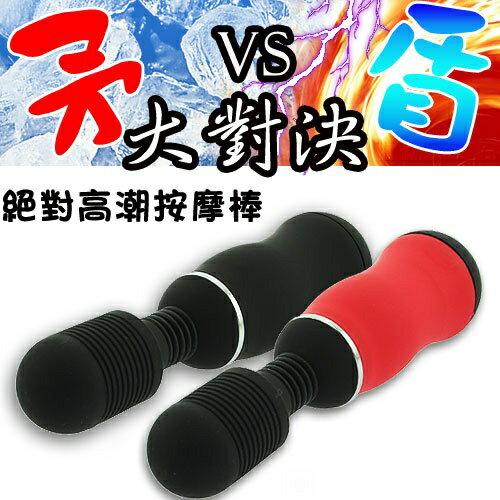 日本原裝進口MODE.denma Lady 10×5段變頻 矛盾大對決-絕對高潮按摩棒(紅) AV女優按摩棒 情趣用品
