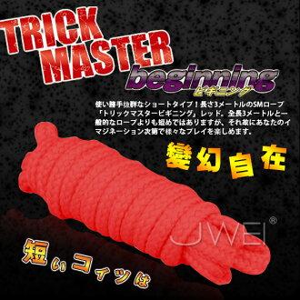 日本原裝進口.TRICK MASTER 拘束SM綁捆繩(紅) SM情趣用品