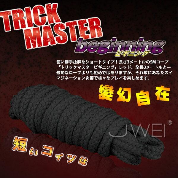 日本原裝進口.TRICK MASTER 拘束SM綁捆繩(黑) SM情趣用品