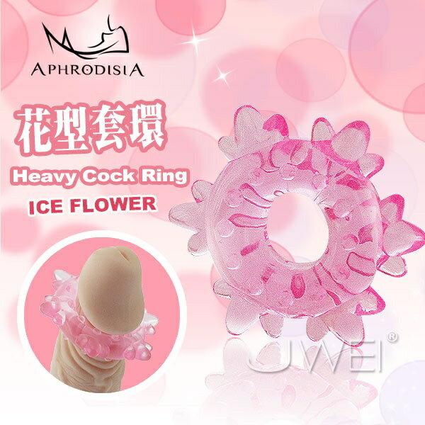 APHRODISIA.超肉感果凍軟膠老二鎖精套環-Ice Flower  持久激情套環 情趣用品