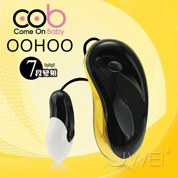 荷蘭COB.OOHOO系列-指尖精靈7段變頻時尚跳蛋-若水(黑) 變頻跳蛋 情趣用品