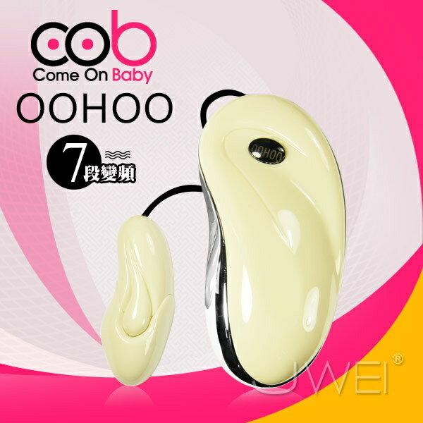 荷蘭COB.OOHOO系列-指尖精靈7段變頻時尚跳蛋-若水(白) 變頻跳蛋 情趣用品