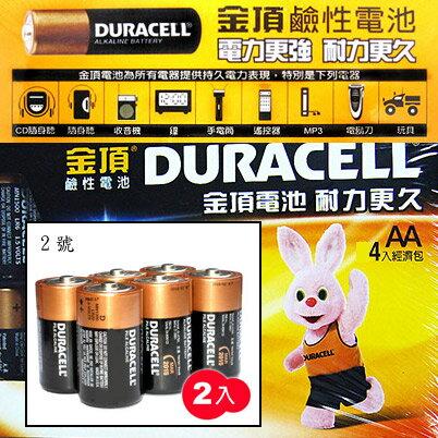 金頂 2號鹼性電池 全新無吊卡包裝(2顆入) 電池/充電器 情趣用品