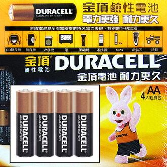 金頂4號 AAA 鹼性電池(4入經濟包) 電池/充電器 情趣用品