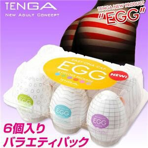 日本原裝進口 TENGA EGG001-6款 自慰蛋 ( 六種不同造型與刺激 ) 非貫通自慰器 情趣用品