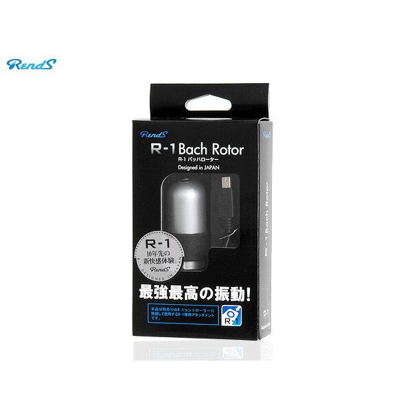 【日本Rends】???Rotor 跳動電子蛋(不含控制器) 有線跳蛋 情趣用品