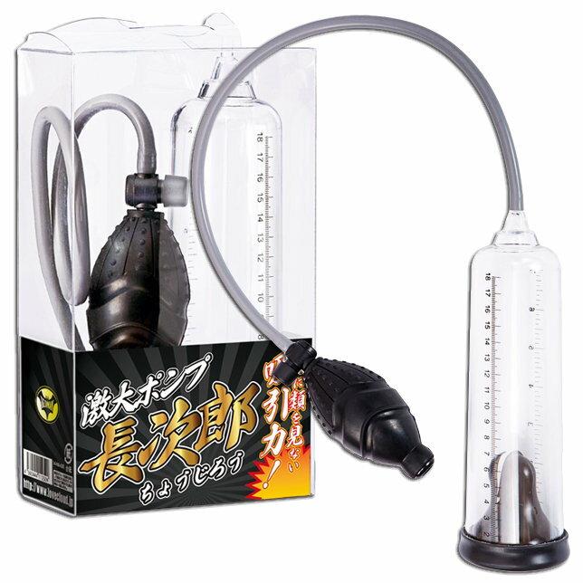 日本 Wins*激大???長次郎吸引訓練器 真空吸引器 情趣用品