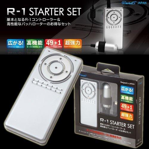 日本原裝進口 R-1 Starter Set ( R1控制器 + 震蛋 ) 變頻跳蛋 情趣用品