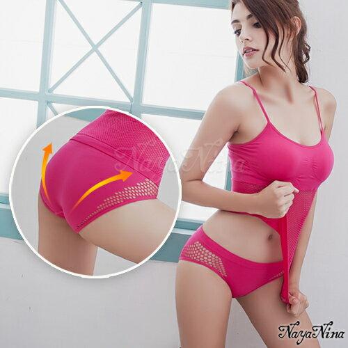 性感小V!無縫透氣洞洞低腰內褲S-XL(深粉) 運動型內褲 情趣用品