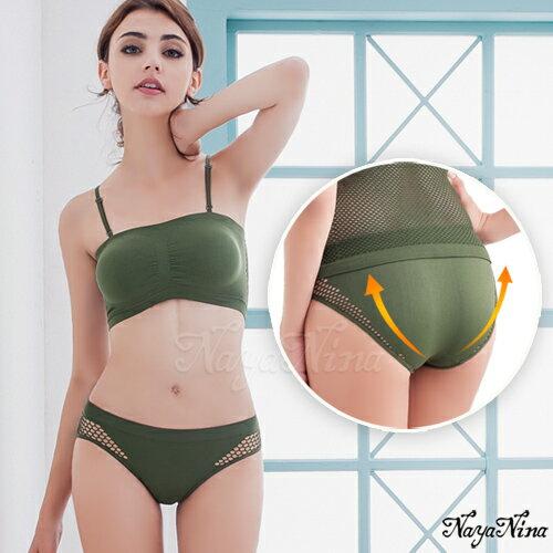 性感小V!無縫透氣洞洞低腰內褲S-XL(軍綠) 運動型內褲 情趣用品