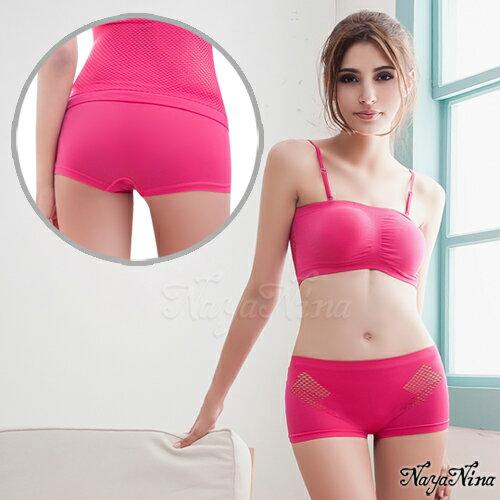 愛褲!無縫透氣洞洞中低腰平口褲S-XL(深粉) 運動型內褲 情趣用品