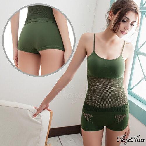 愛褲!無縫透氣洞洞中低腰平口褲S-XL(軍綠) 運動型內褲 情趣用品