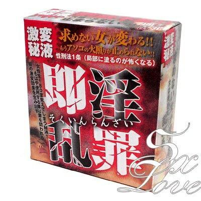 日本原裝進口 即淫亂罪(女性用秘液) 威而柔高潮凝膠 情趣用品