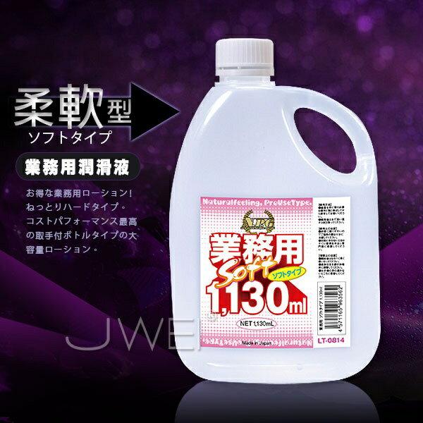 日本原裝進口NPG.超大容量業務用潤滑液-SOFT 水嫩滑順型(1130ml) 情趣用品