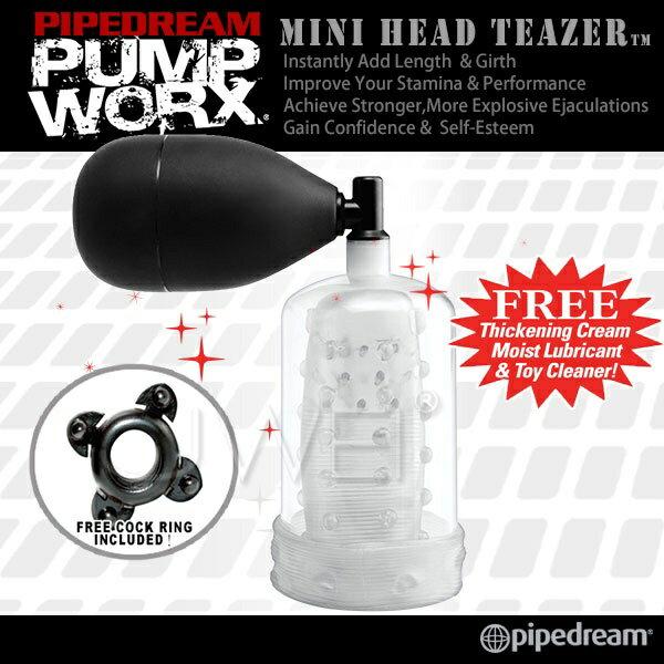 美國進口PIPEDREAM.PUMP WORX系列-迷你型真空吸引自慰器-Mini Head Teazer