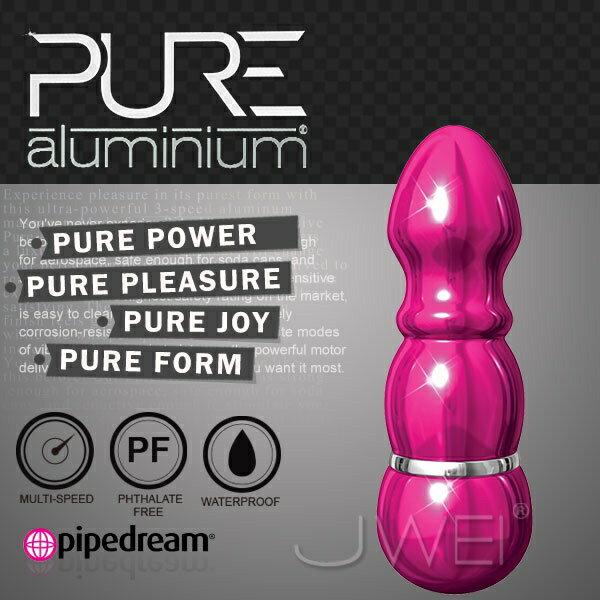 美國進口PIPEDREAM.PURE Aluminium鋁合金材質時尚精品按摩棒-S(粉) 情趣用品