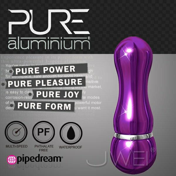 美國進口PIPEDREAM.PURE Aluminium鋁合金材質時尚精品按摩棒-S(紫) 情趣用品