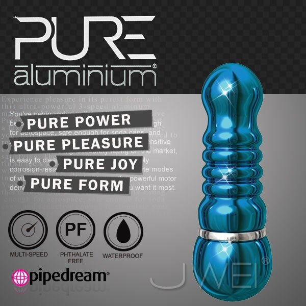 美國進口PIPEDREAM.PURE Aluminium鋁合金材質時尚精品按摩棒-S(藍) 情趣用品