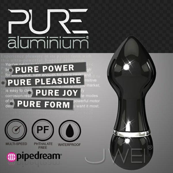 美國進口PIPEDREAM.PURE Aluminium鋁合金材質時尚精品按摩棒-S(黑) 情趣用品
