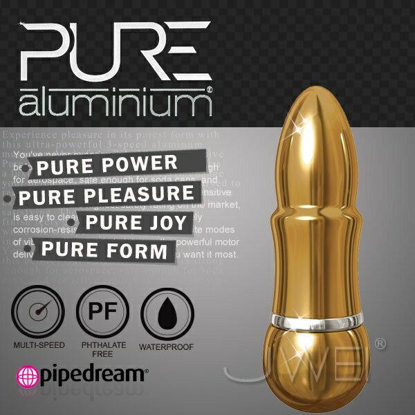 美國進口PIPEDREAM.PURE Aluminium鋁合金材質時尚精品按摩棒-S(金) 情趣用品