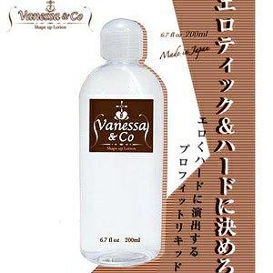 日本原裝進口 TH‧Vanessa&Co雯妮莎潤滑液 (200ml) 特級潤滑油 情趣用品
