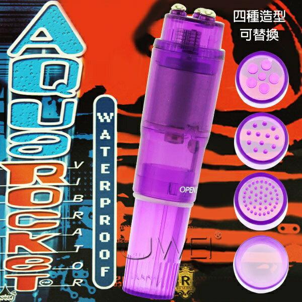 AQUA ROCKET 多功能防水震動按摩棒(紫) 調情震動棒  情趣用品