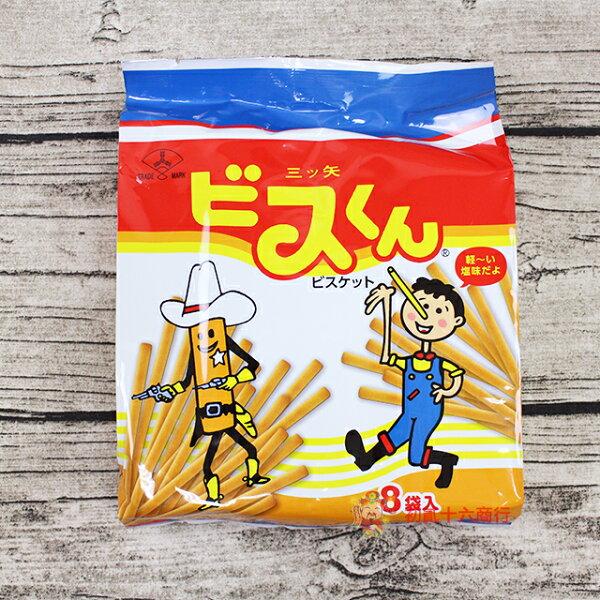 【0216零食會社】日本零食三矢_香酥棒餅8袋裝144g