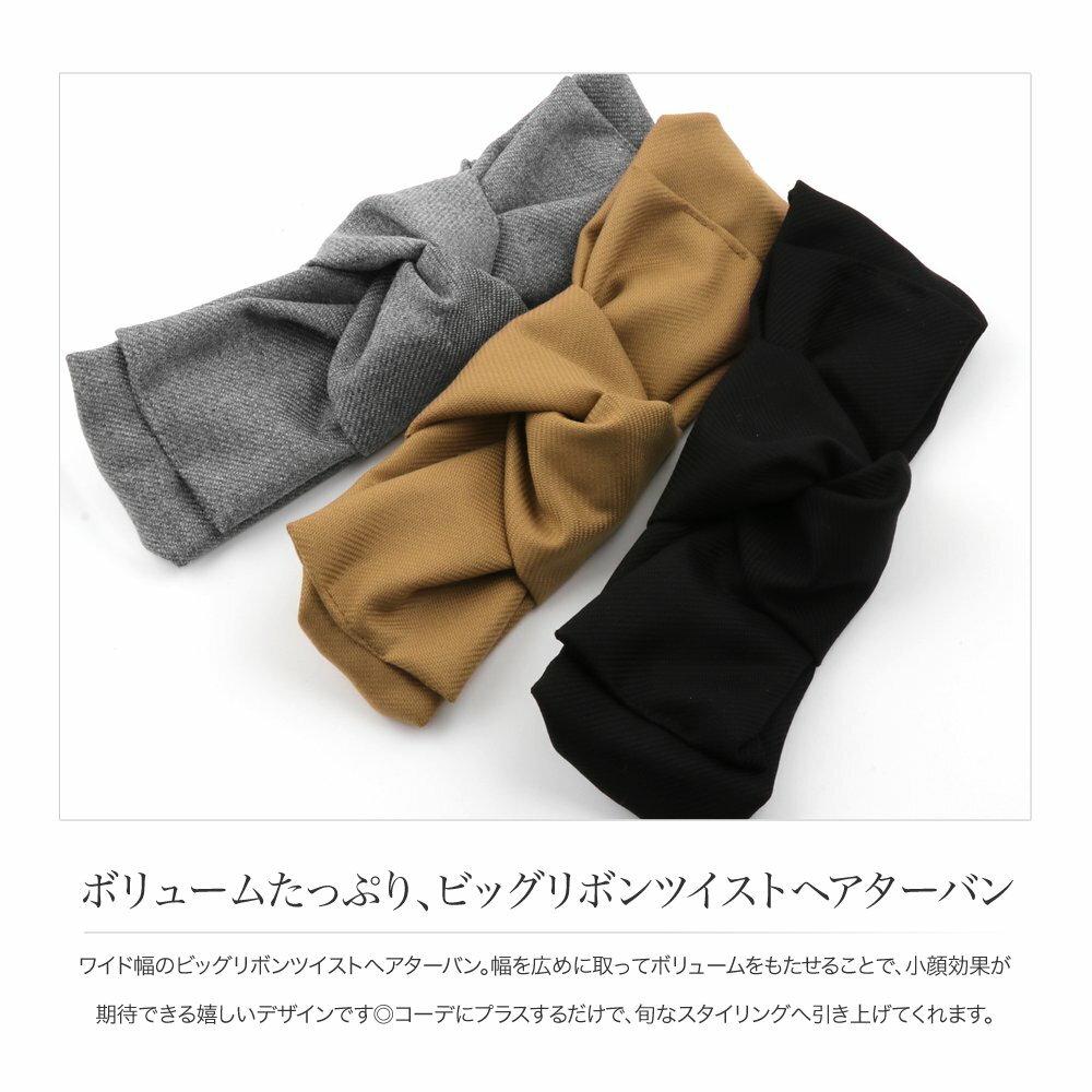 日本CREAM DOT  /  俏皮蝴蝶結寬版髮帶 髮飾  /  a03615  /  日本必買 日本樂天直送(1790) 1