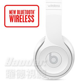 <br/><br/>  【曜德】Beats Solo3 Wireless 亮面白 藍牙無線 降噪耳罩式耳機 ★ 免運 ★ 送星巴克隨行卡 ★<br/><br/>