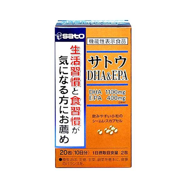 SATO佐藤高濃度魚油DHA&EPA20包盒◆德瑞健康家◆
