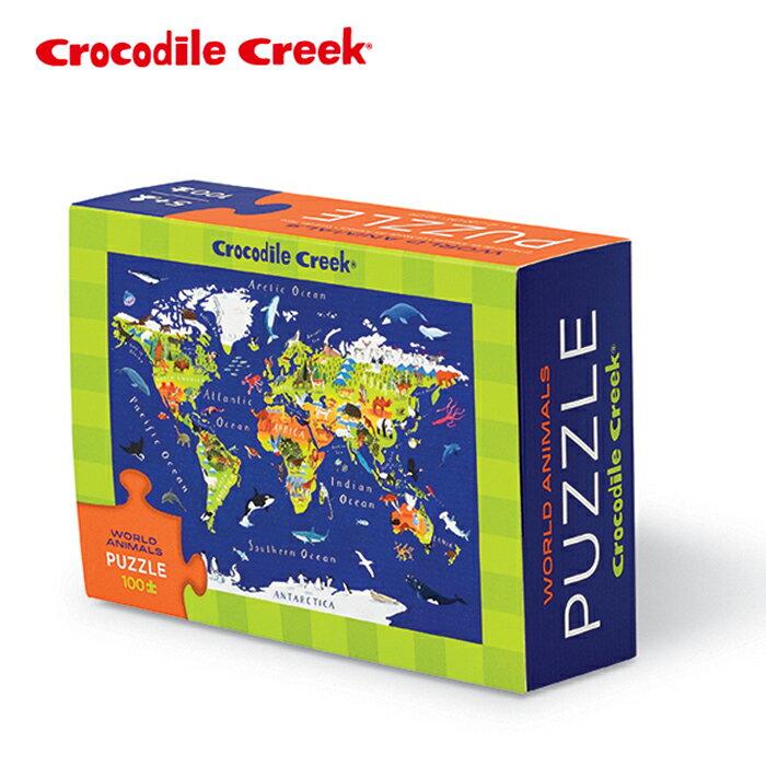 【美國 Crocodile Creek 】火柴盒智慧拼圖系列 - 世界地圖