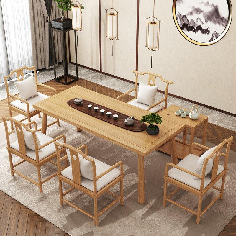新中式原木茶桌椅組合茶幾桌簡約客廳功夫禪意泡茶臺實木家用茶桌