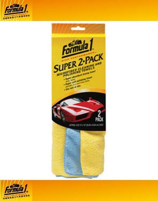 權世界~汽車用品 美國 Formula 1 超極細纖維擦拭巾 擦拭布 30 x 40 cm