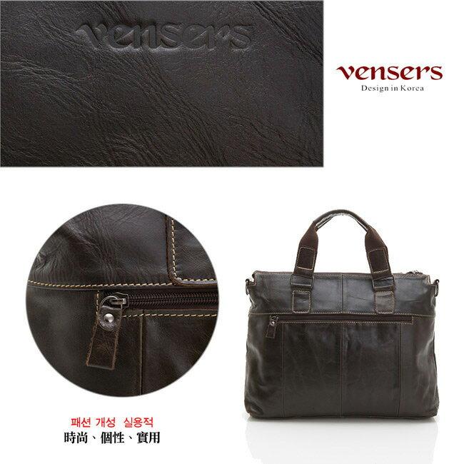 【Vensers】小牛皮潮流個性包~斜肩背包(N026001深色) 4