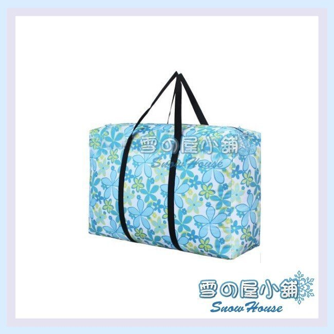 ╭☆雪之屋小舖☆╯ 加大棉被收納袋75*50*27cm購物袋/露營用品睡袋睡墊收納袋/棉被袋