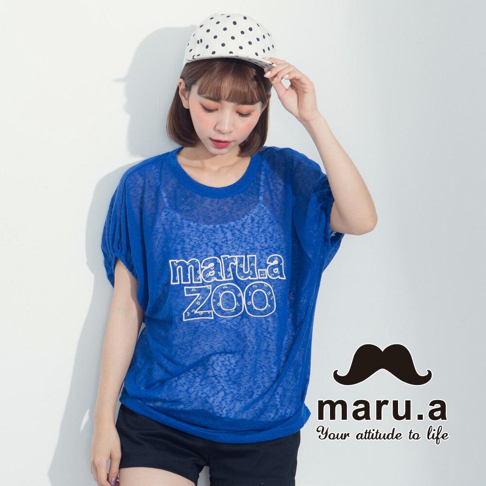 【maru.a】Maru.aZoo刺繡印花文字上衣 7323115 3